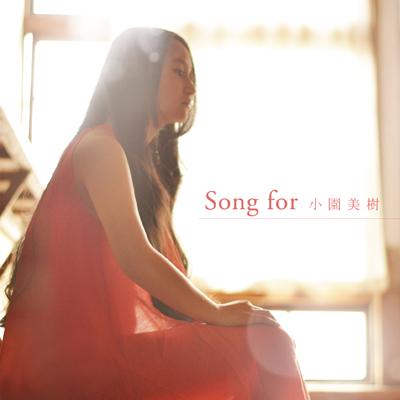 小園美樹/Songfor