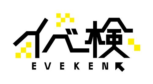 eveken_logo1