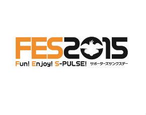 FES2015