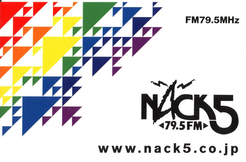 NACK5